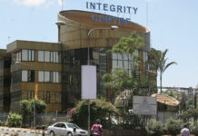 Kenya anti-corruption clearance form