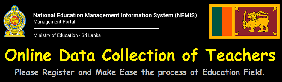 National Education Management Information System (NEMIS)